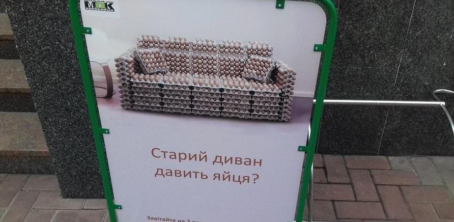 """'Дизайнер постарался: подборка """"креативных"""" баннеров из Черкасс и области'"""