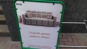 """Статья 'Дизайнер постарался: подборка """"креативных"""" баннеров из Черкасс и области'"""
