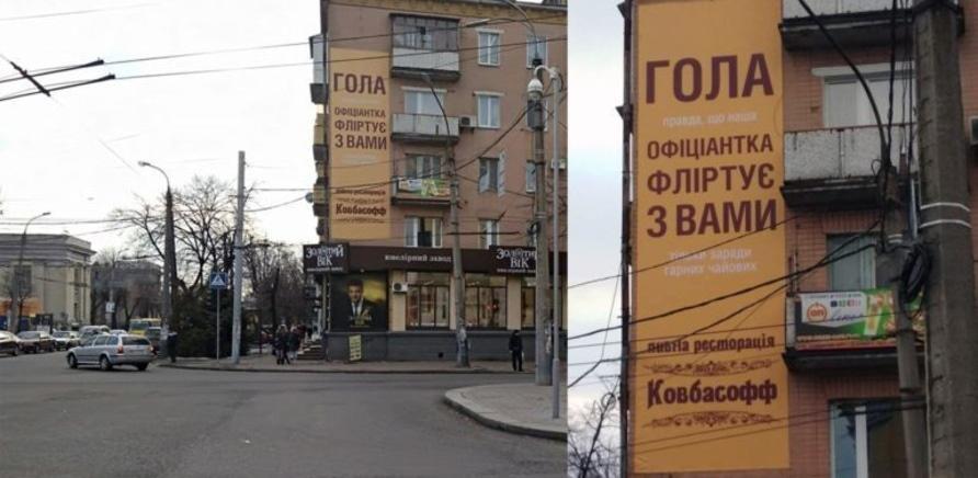 Фото – hromadske.ck.ua