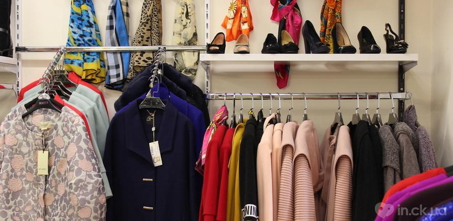 Фото 1 - Черкасские шоу-румы и салоны одежды