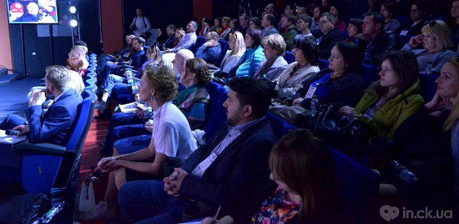 Фото 1 - В Черкассах состоялся форум в формате TED