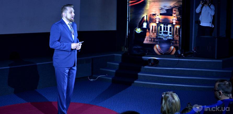 Фото 2 - В Черкассах состоялся форум в формате TED