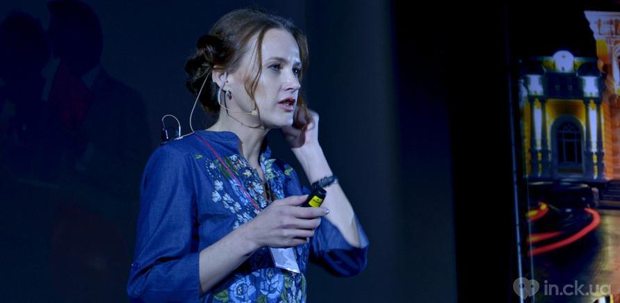 Фото 3 - В Черкассах состоялся форум в формате TED