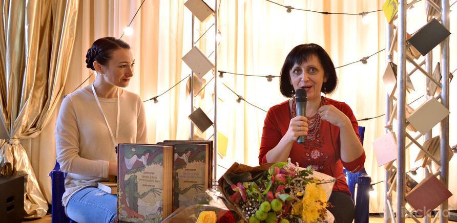 Фото 3 - Презентация новой книги Дары Корний