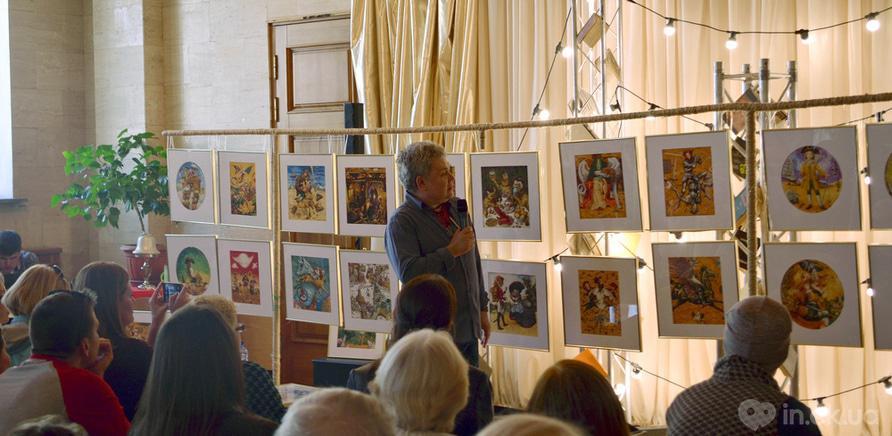 Фото 1 - Благотворительный аукцион картин