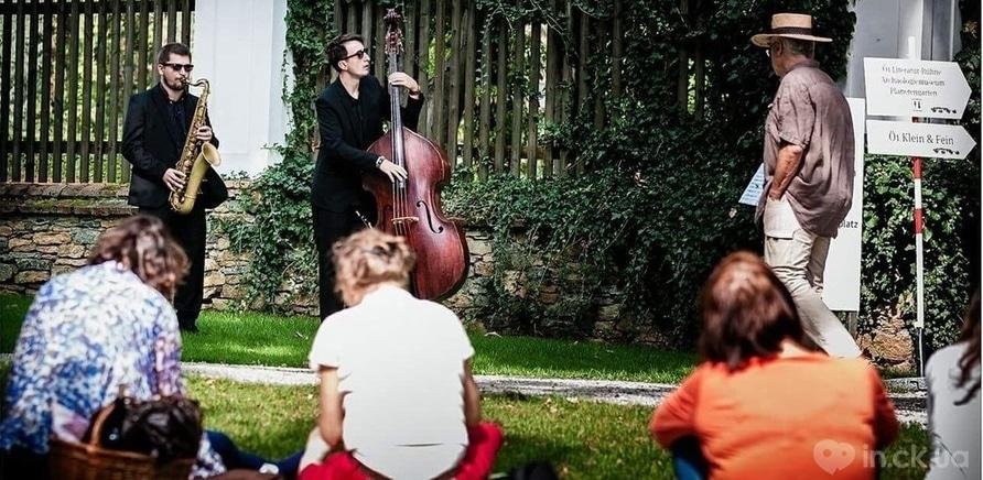 Художественный уикенд национального радио Австрии в саду замка Эггенберг