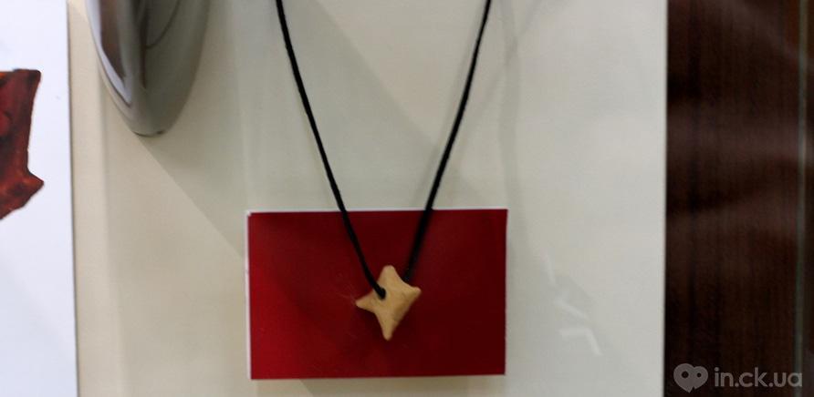 Трипольское украшение-звездочка