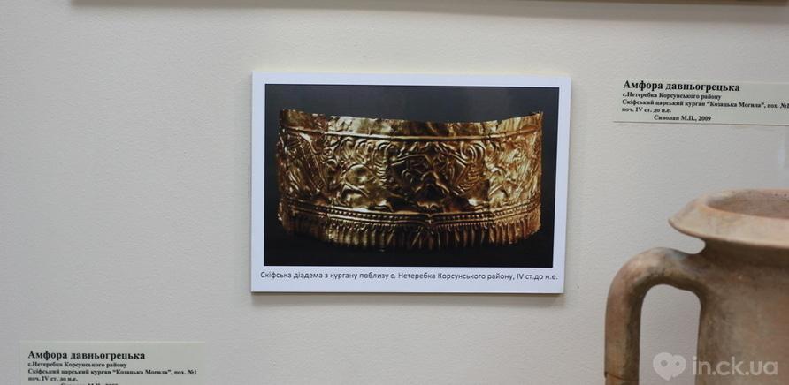 Фото 2 - Скифская золотая диадема с изображением грифонов