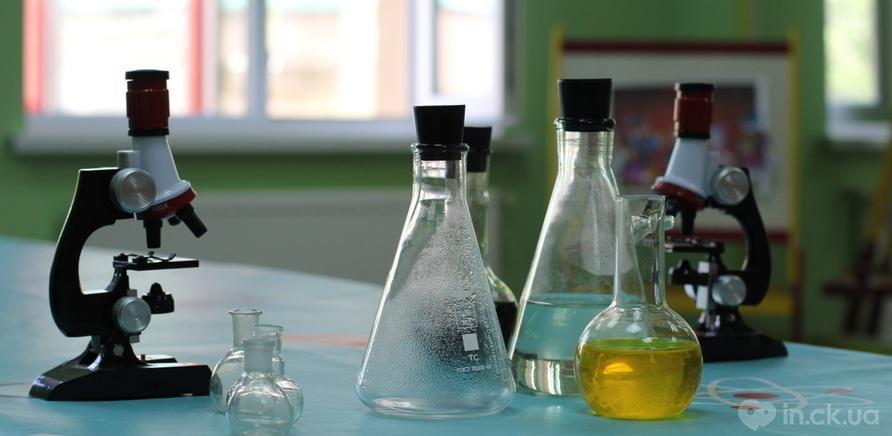 Фото 1 - Микс науки и отдыха: в Черкассах запускают научный лагерь для детей