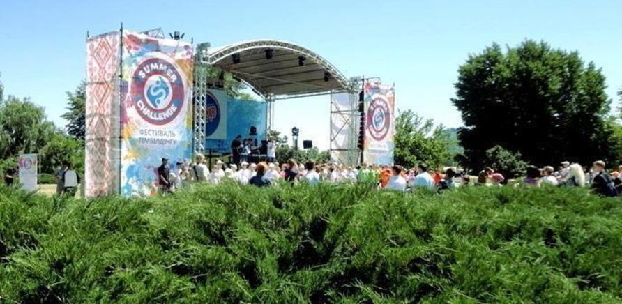 '7 изюминок фестиваля 'Summer Challenge''