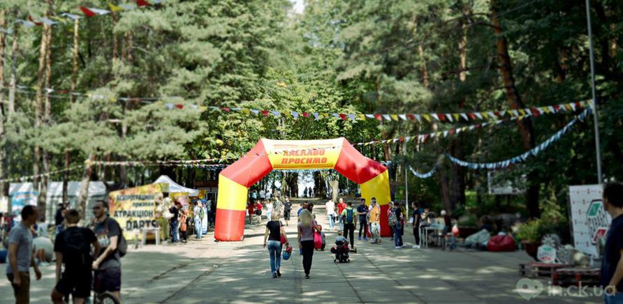 Плани на літо: які фестивалі відбудуться в Черкаській області?