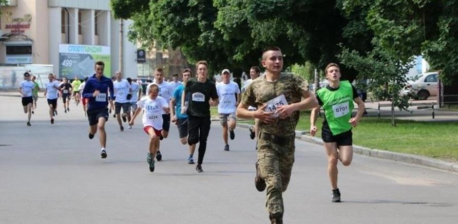 'Почти полторы тысячи черкасщан приняли участие в олимпийском забеге'