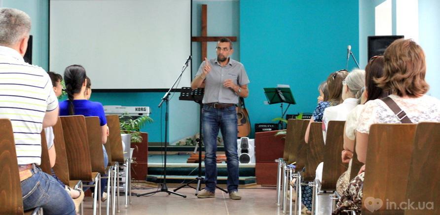 Фото 1 - В Черкассах обсудили реализацию образовательной реформы в частных школах