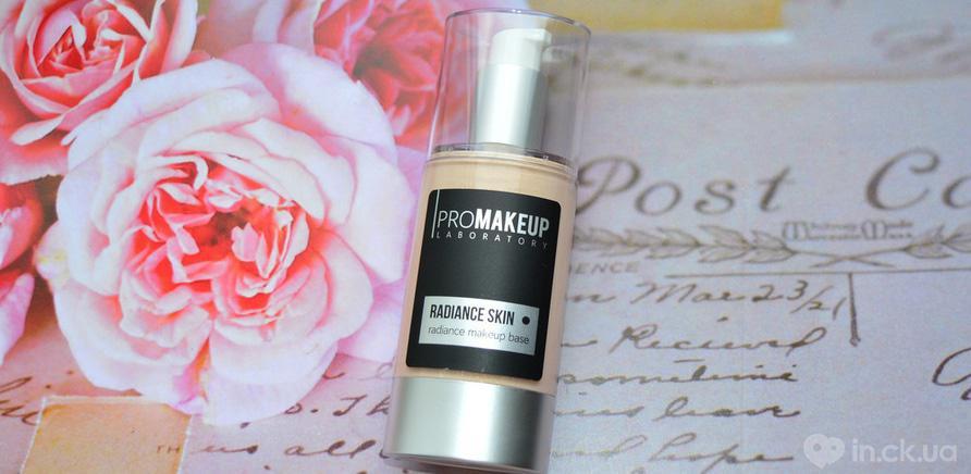 8 трендовых продуктов для свадебного макияжа