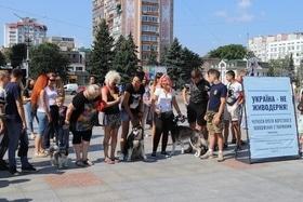 Стаття 'Україна – не живодерня: черкащани вийшли на захист безпритульних тварин'