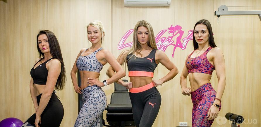"""Фото 1 - В Черкассах работает фитнес-клуб """"только для женщин"""""""