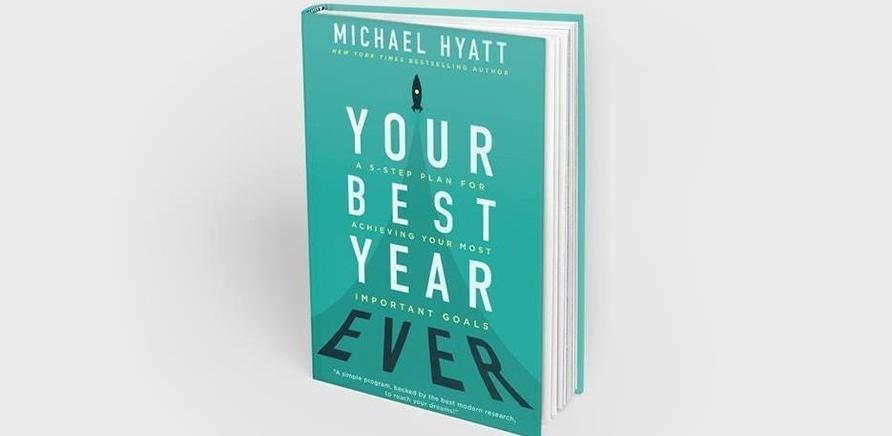 Твой самый лучший год