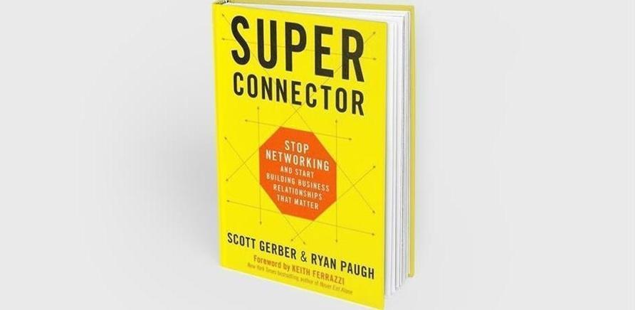 Суперконнектор