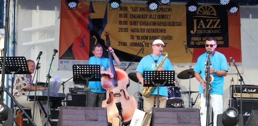 'В Черкассах прошел фестиваль 'Jazz Dилижанс''