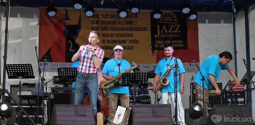 """Фото 1 - В Черкассах прошел фестиваль """"Jazz Dилижанс"""""""