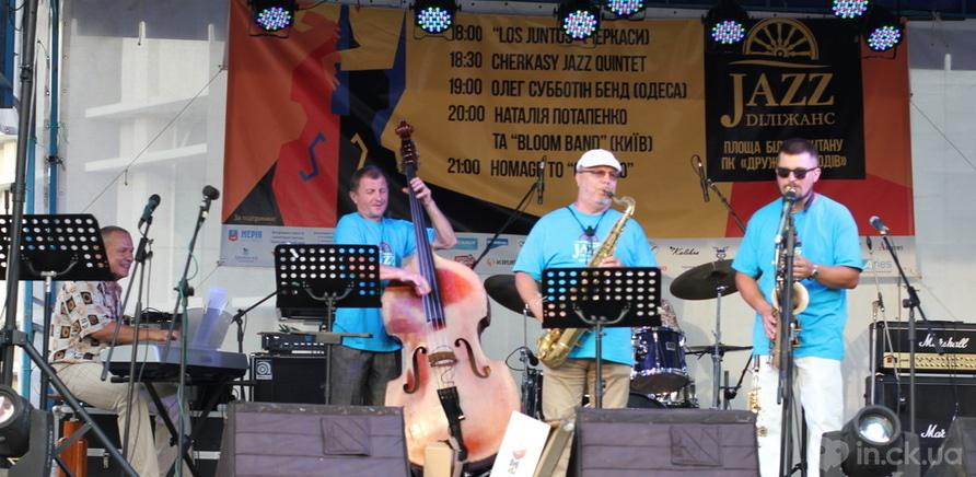 """Фото 3 - В Черкассах прошел фестиваль """"Jazz Dилижанс"""""""