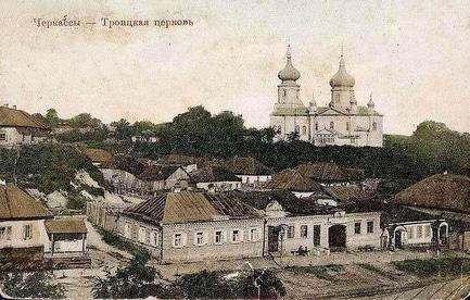 'История Холма Славы'