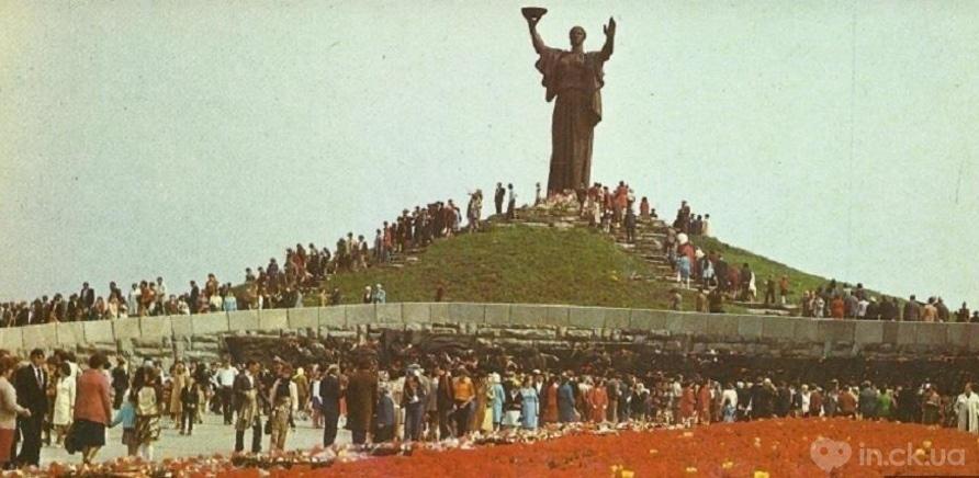 Фото 1 - Пагорб Слави у 1987 році. Фото з сайту retroua.com