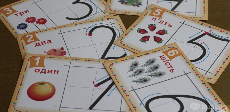 "Фото 2 - ""Картки з математики"" Л. Грибчук"