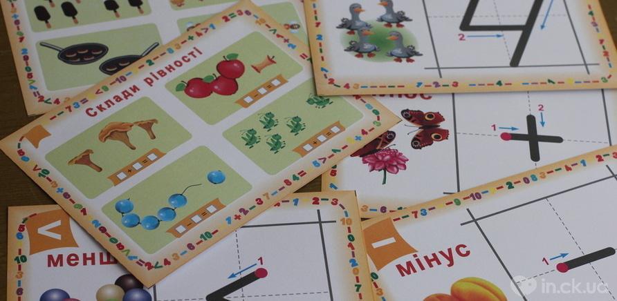 "Фото 4 - ""Картки з математики"" Л. Грибчук"