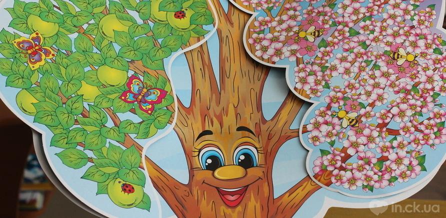 Фото 1 - Дерево для учебного уголка