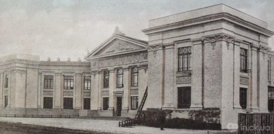 Женская гимназия (сейчас – здание Центра детского и юношеского творчества)