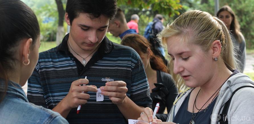 Фото 1 - QR-коды привели к подаркам: как мы призы на день города раздавали