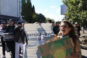 Статья 'Выйди за меня: в Черкассах прошел марш в защиту прав животных'