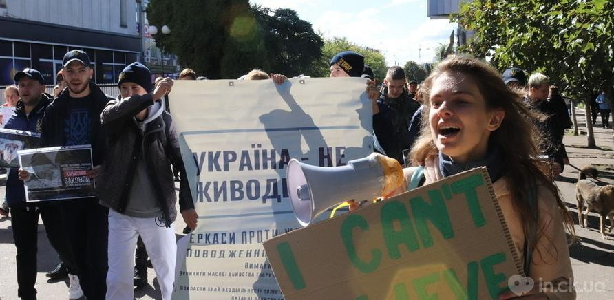Фото 6 - Выйди за меня: в Черкассах прошел марш в защиту прав животных