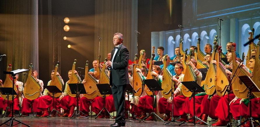 Фото – bandurysty.com.ua