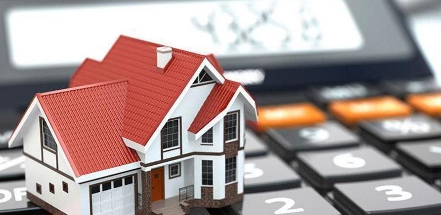 'Как работает новая система оценки стоимости недвижимости?'