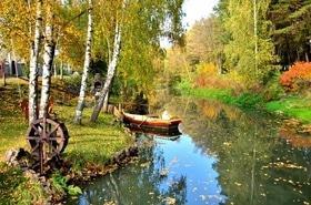Статья 'Райский уголок: идеальное место для осенних фотосессий в Черкассах'