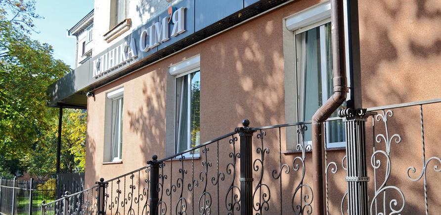 'Более 40 специалистов для детей и взрослых: в Черкассах открылась новая частная клиника'