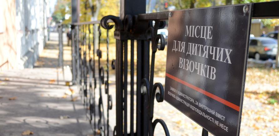 Фото 1 - Более 40 специалистов для детей и взрослых: в Черкассах открылась новая частная клиника