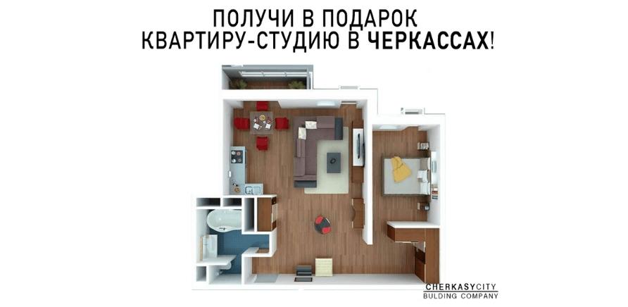 'Развод по-черкасски: в лжерозыгрыш квартиры поверили более 15 000 черкасщан'