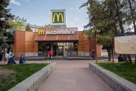 Статья 'Не свободная касса: McDonald's закрыли на реконструкцию'