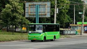 Статья 'Наконец-то: в Черкассах начали ездить маршрутки'