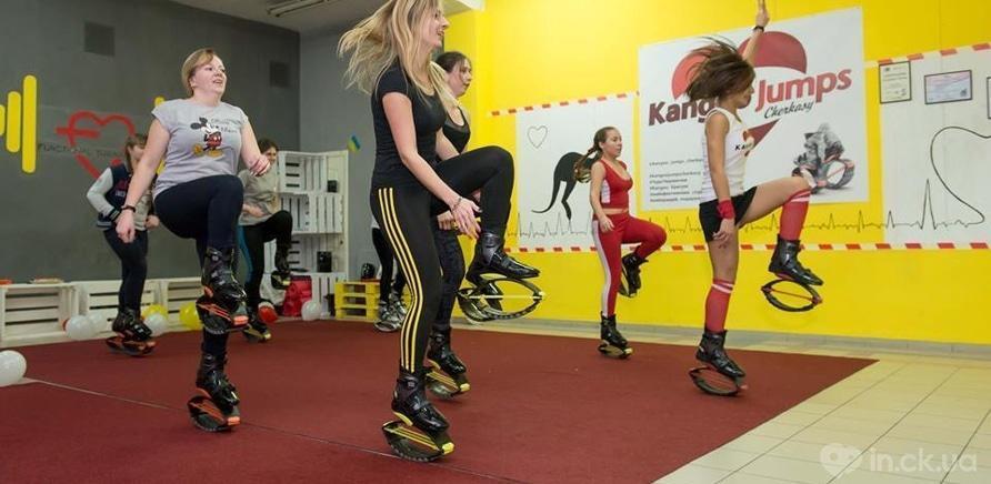 Фото 1 - Kangoo Jumps: черкащанки опановують новий вид фітнесу