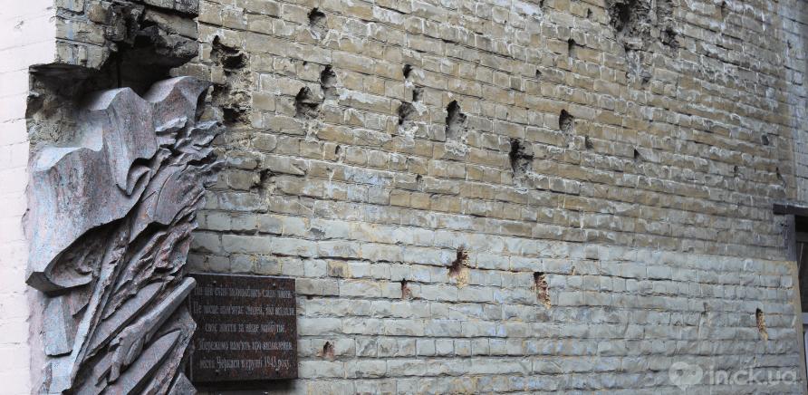 Фото 7 - Будинки Лисака та Гаркавенка