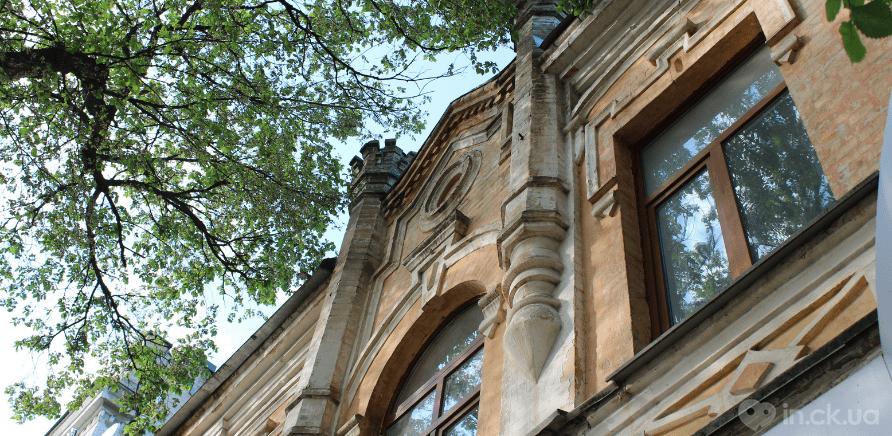 Фото 3 - Будинок Белахова