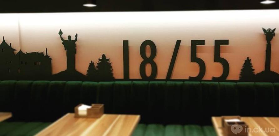 """Фото 2 - """"Кафе нашого міста 18/55"""""""