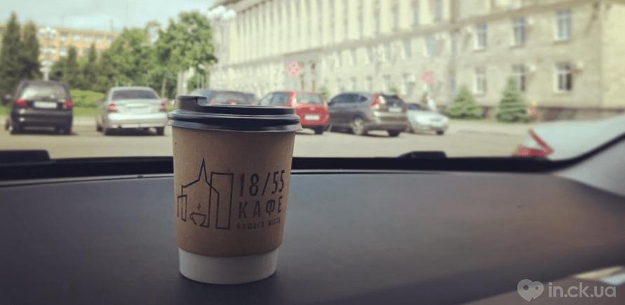 """Фото 3 - """"Кафе нашого міста 18/55"""""""
