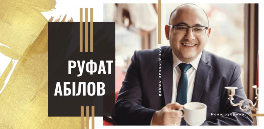 'Кофе с бизнесменом Черкасс: начни утро с правильных мыслей'
