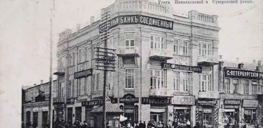 Фото 2 - №1 – самое старое здание города