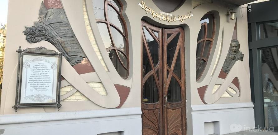 №3 – аутентичные двери, которым более 100 лет